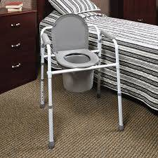 Bedside Commodes Preserve privacy of elderly people